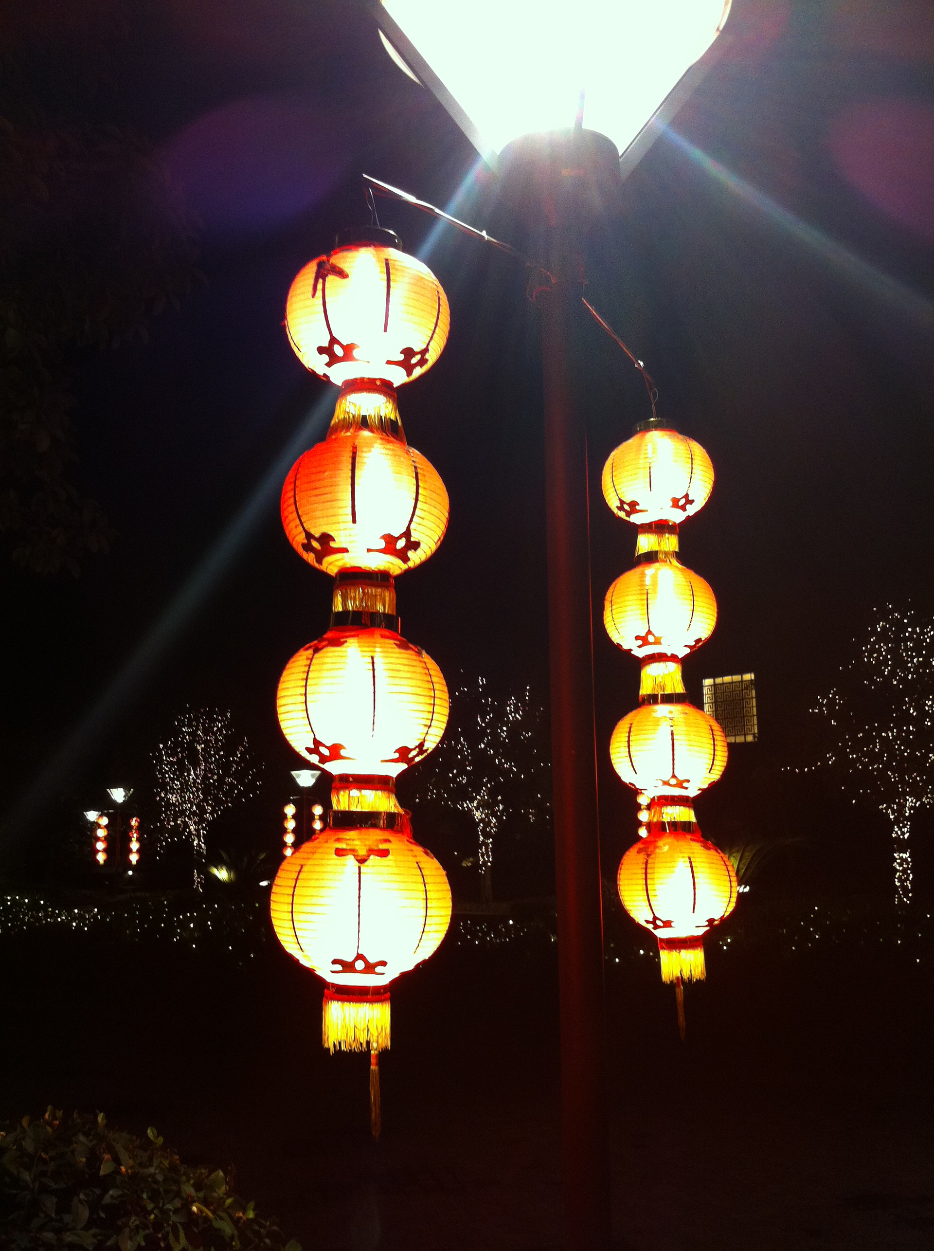 Lantern display in China. | china, lantern, cedman888, guilin