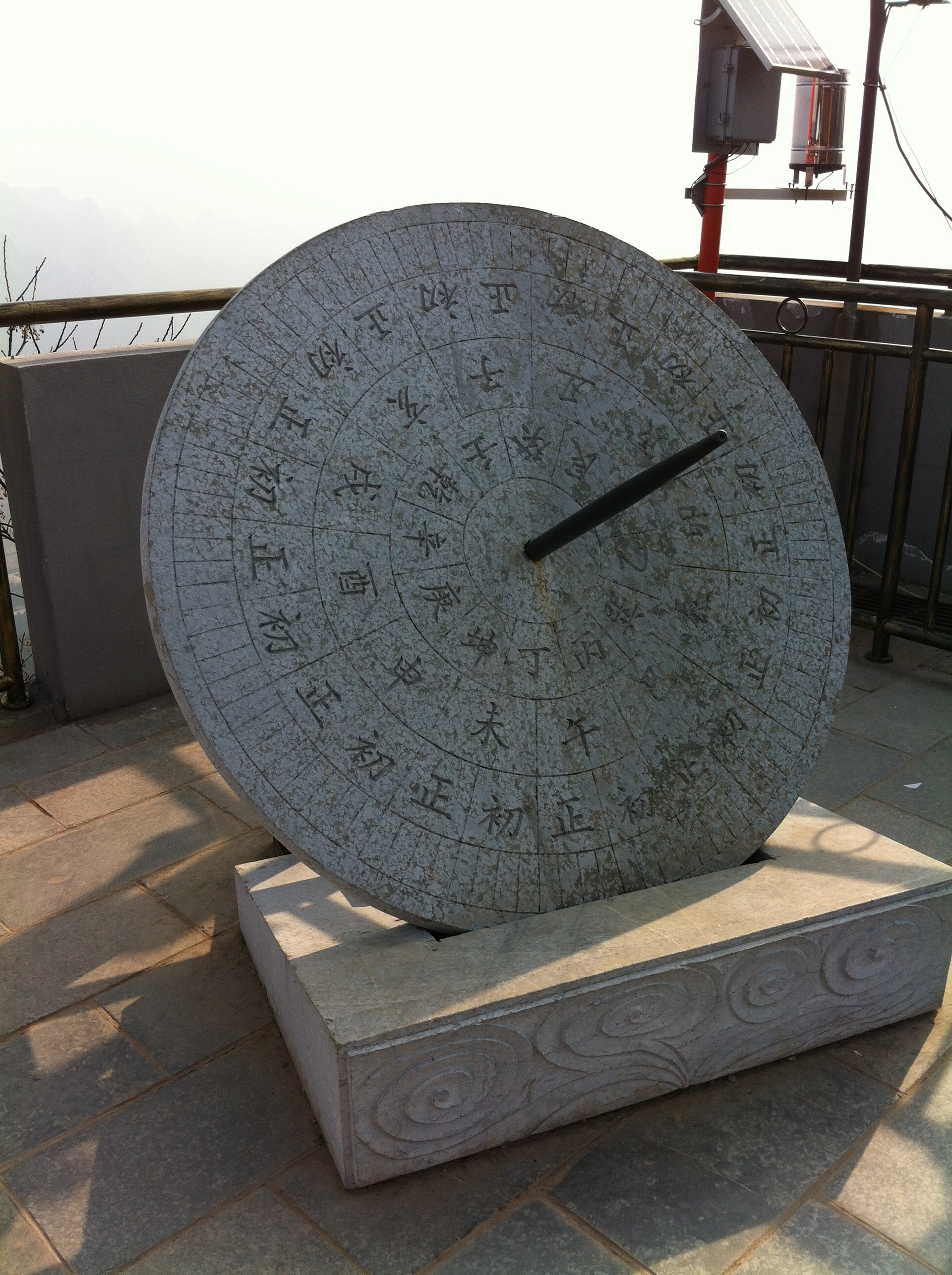 A sundial on the top of the Yao Mountain.